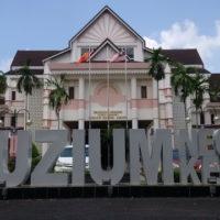Lembaga Muzium Negeri Kedah